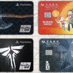 Společnost Sony představila speciální platební karty (nejen) s designem herní série The Last of Us!